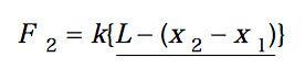 バネ運動方程式7_mini_Fotor_mini.jpg